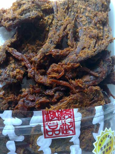 Taiwanese Sweet Beef Jerky