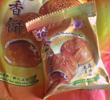 Yee Thye's individually packed biscuits also comes in an economy pack that is cheaper and looks nothing like this.