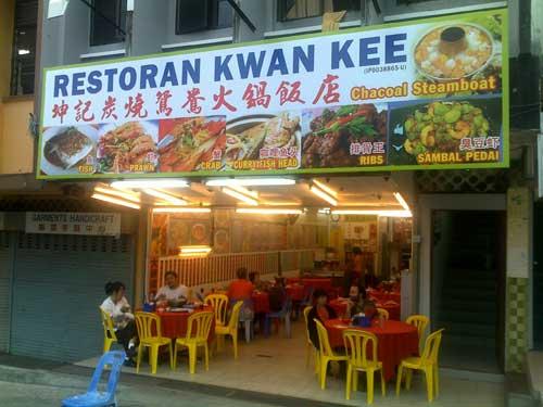 Signboard of Kwan Kee Restaurant.
