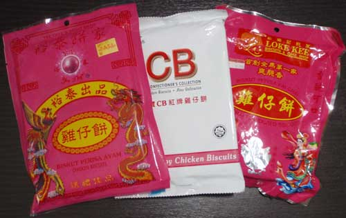 Packets of chicken biscuit - Yee Thye, CB and Loke Kee.