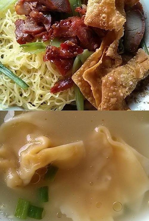 Da Jie Famous Wanton Noodle